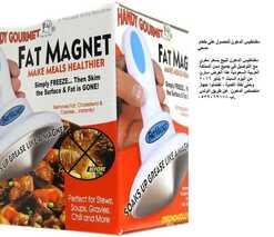 مغناطيس الدهون